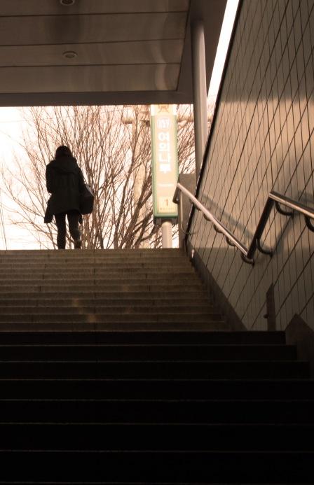 Hongik Subway