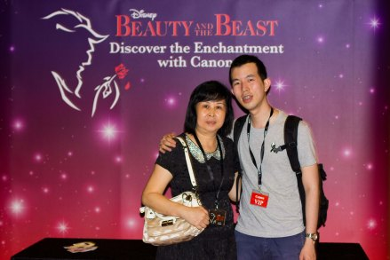 PHOTO: Reuelwrites. Beauty and the Beast exhibition.