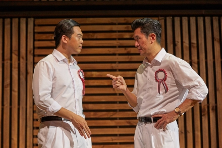 PHOTO: The LKY Musical. My forte is in the area of the arts.