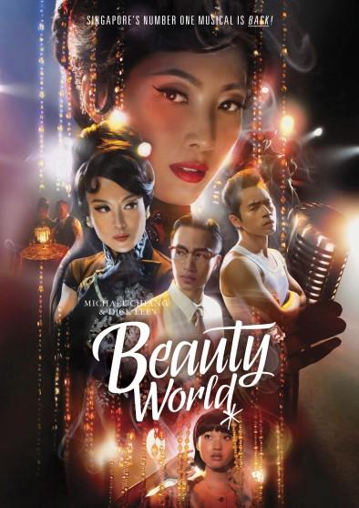 PHOTO: Beauty World