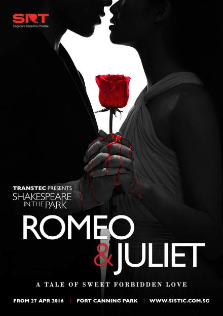 Giveaway Shakespeare In The Park Romeo Juliet